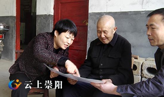县委书记杭莺到铜钟乡走访慰问退役军人家庭代表